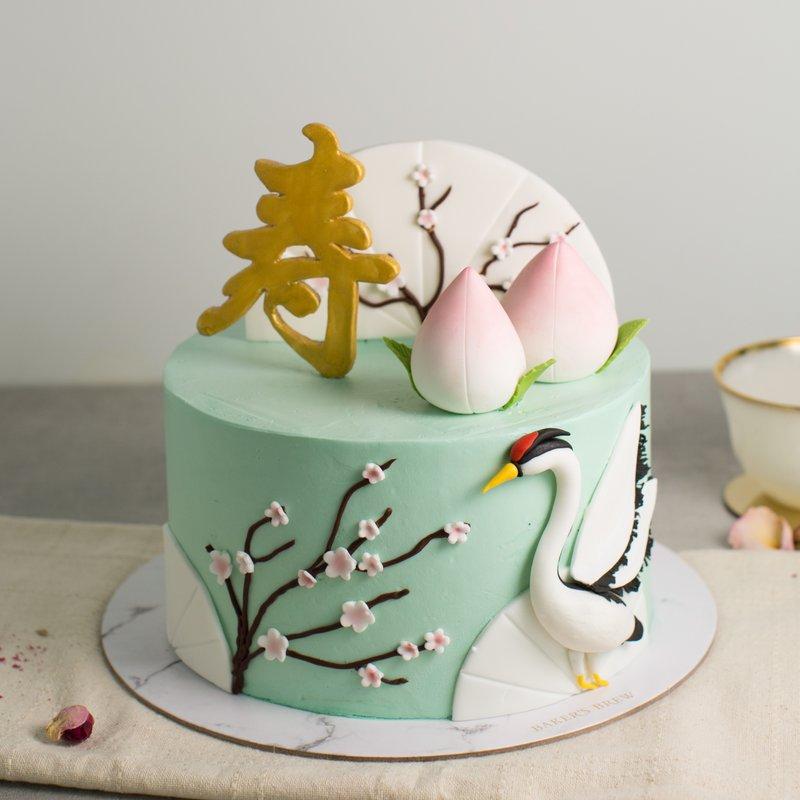 Pleasing Longevity Cakes Bakers Brew Singapore Funny Birthday Cards Online Necthendildamsfinfo