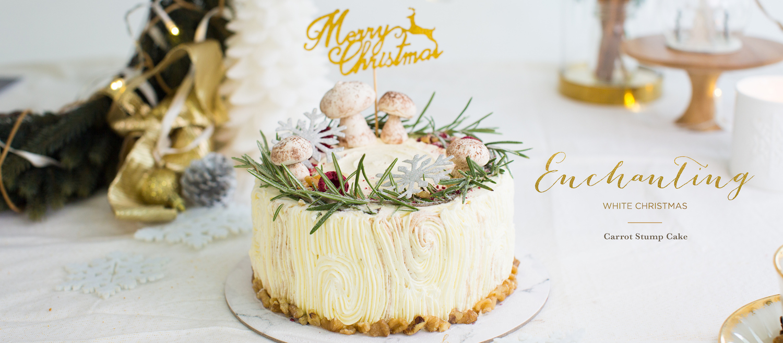 Carrot Stump Cake