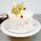 Roasted Pistachio and Rose Birthday Cake Singapore