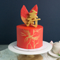 Best Elegant Modern Phoenix Longevity Birthday Cake Singapore