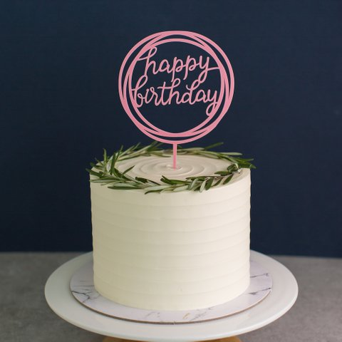 Happy Birthday Round Swirl Topper (Pink)
