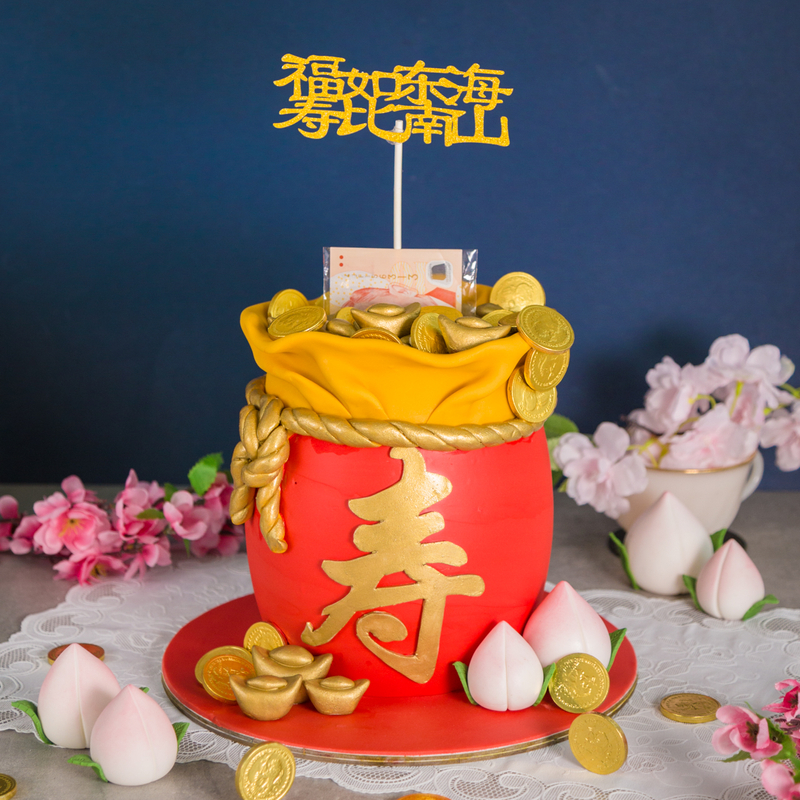 Best Money Pulling Longevity Cake Singapore