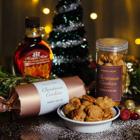 Maple Pecan Christmas Cookies