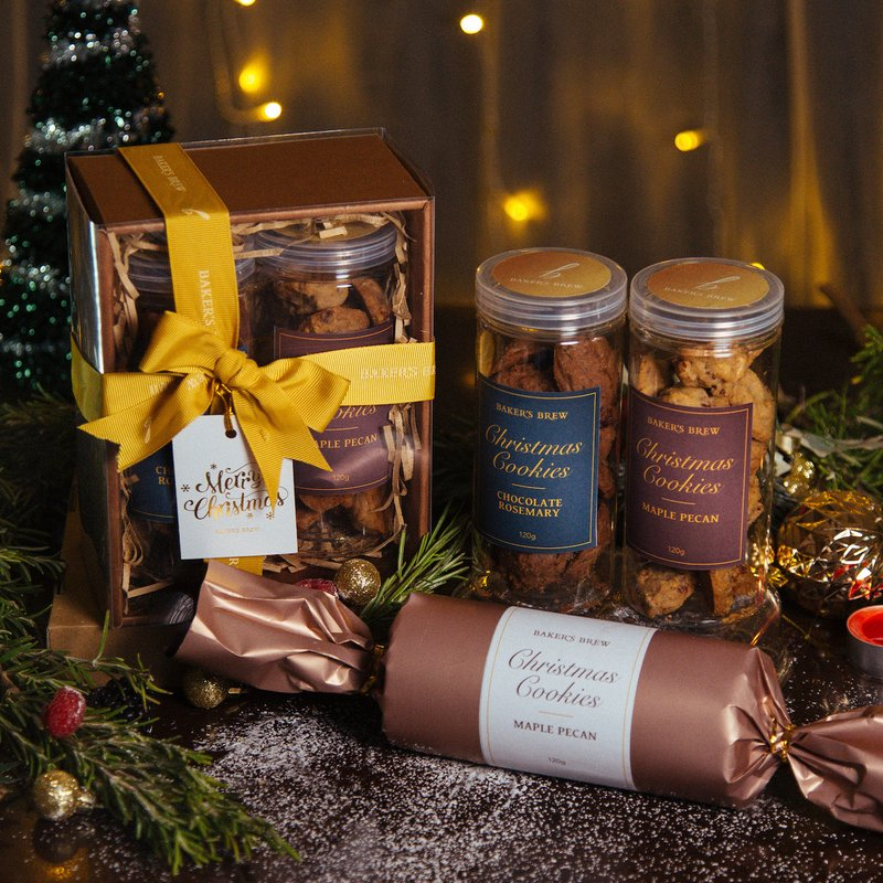 Best Christmas Cookies Gift Set in Singapore