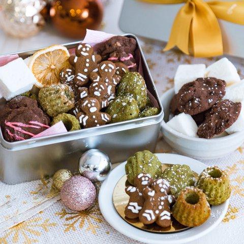 Christmas Gift Box 5