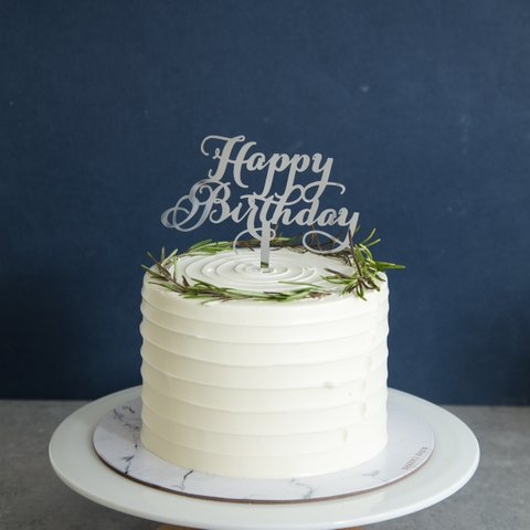 Calligraphic Happy Birthday Topper (Silver)