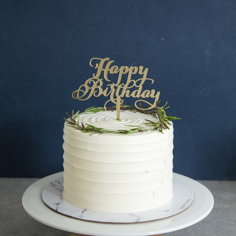 Calligraphic Happy Birthday Topper (Gold)
