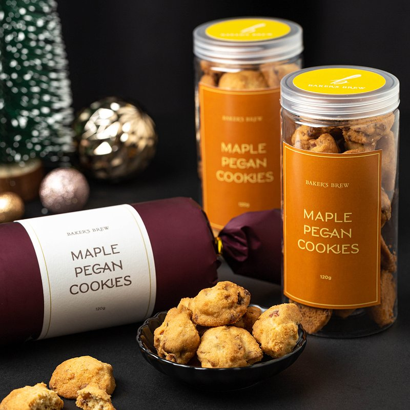 Maple Pecan Christmas Cookies | Baker's Brew Christmas Collection 2020