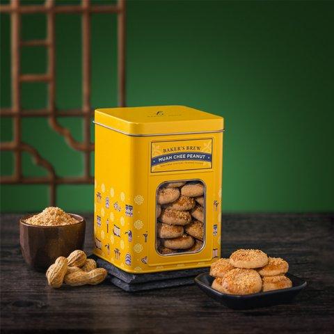 Muah Chee Peanut Cookies