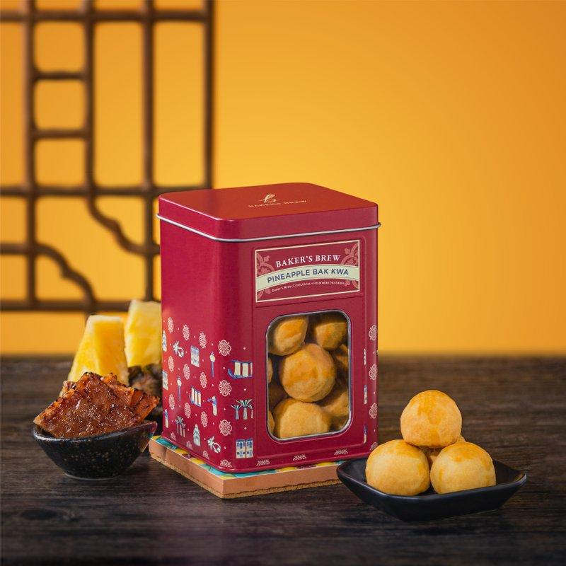 Best Pineapple Bak Kwa Cookies Singapore | Baker