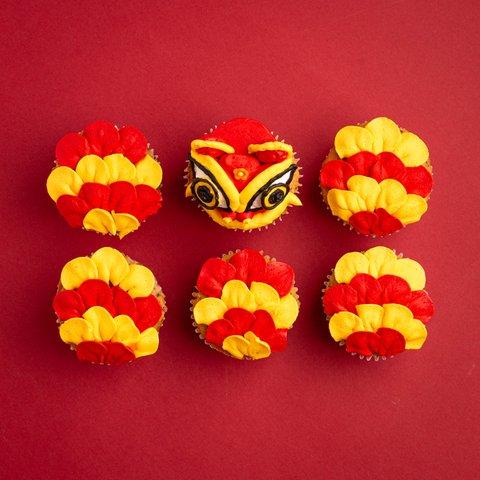 Lion Dance Cupcakes
